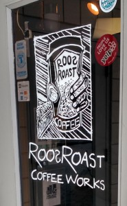 Roos Roast Coffee Work - Ann Arbor, MI