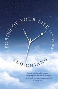 Stories of Your Life And Others by Ted Chiang - book cover